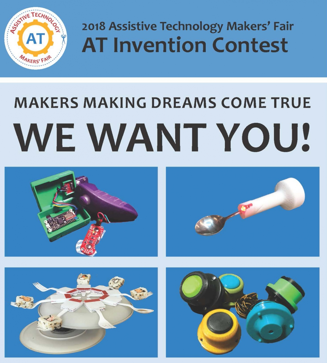 AT Invention Contest Brochure